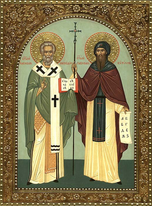 Image result for Saints Cyril, Monk and Methodius, Bishop