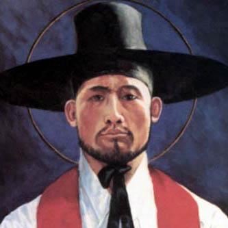 San Andrés Kim